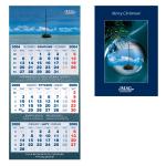 Kalendarz reklamowy Mag | Pracownia reklamy Logomotiv